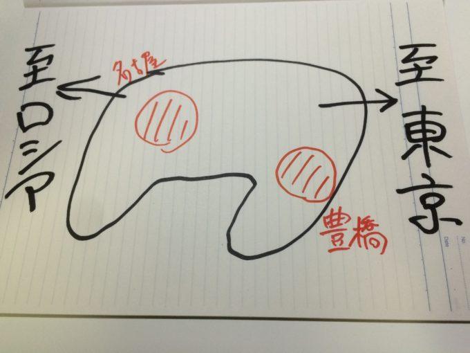 豊橋市の方が東京に近い図