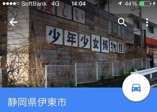 静岡県伊東市のマップ
