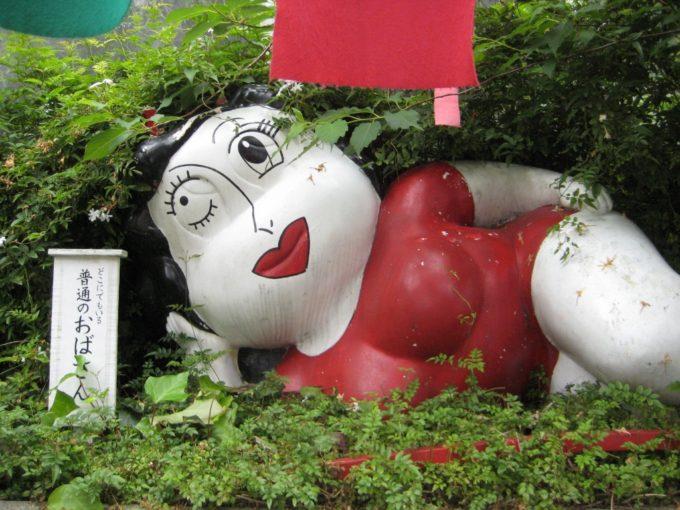 まぼろし博覧会の展示品