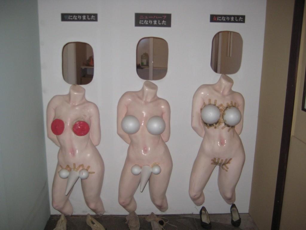 まぼろし博覧会のニューハーフ人形