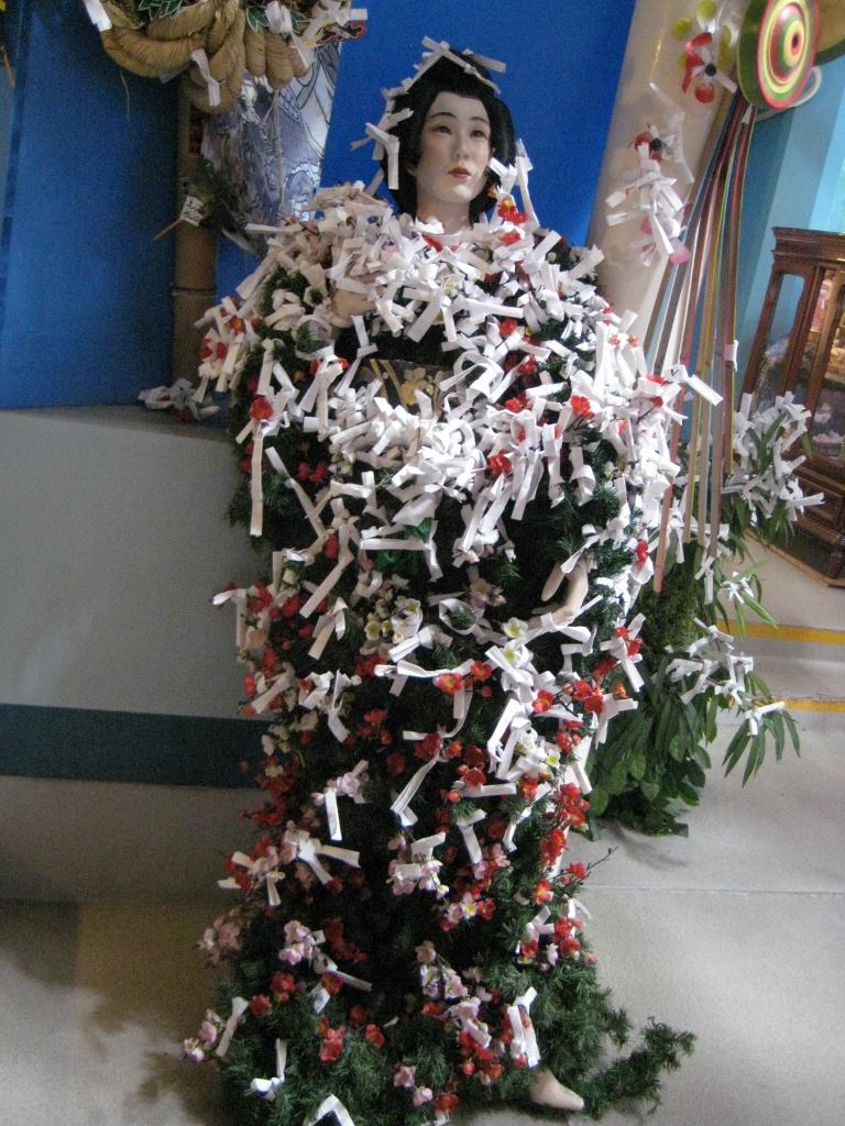 怪しい少年少女博物館のおみくじ人形