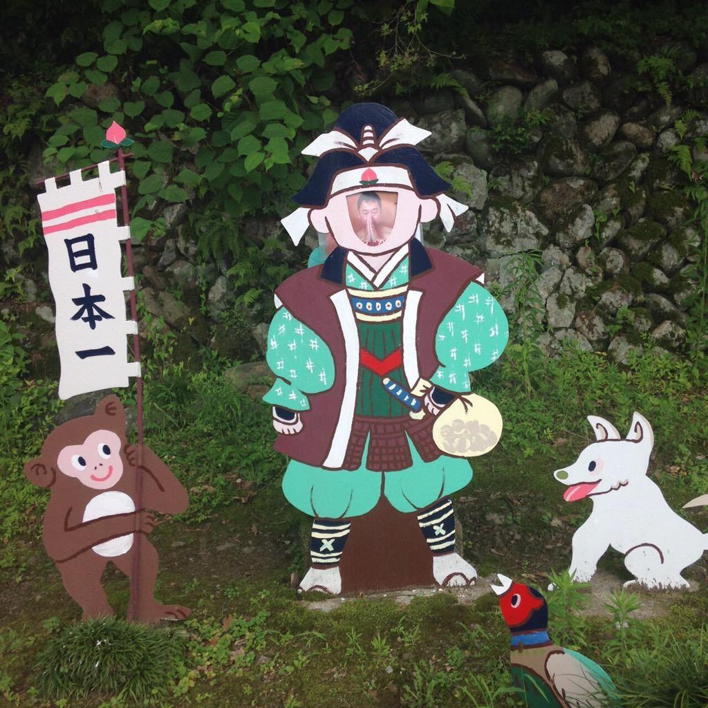 愛知県犬山市の桃太郎神社