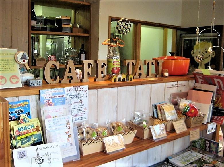 伊豆のカフェタチカウンター