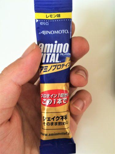 アミノプロテイン レモン味