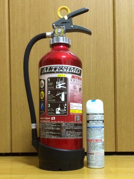 消火器アルテシモの大きさ比較