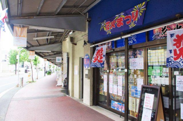 愛知県豊橋市の水上ビル