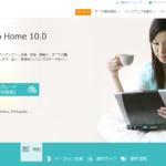 【EaseUS Todo Backup】Windows10のバックアップをとってみた (PR)